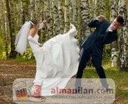 Arkadaşlık ve Evlilik ilanı verme şartları değişti